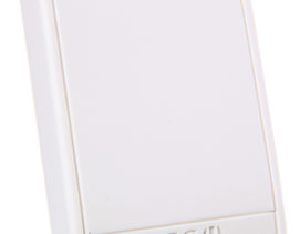 GSC SINGLE DOOR PROXIMITY READER 625-10